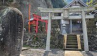 石上神社 島根県出雲市塩津町のキャプチャー