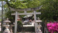 須可麻神社 福井県三方郡美浜町菅浜