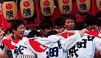 重要無形民俗文化財「日田祗園の曳山行事」 - 博多祇園の系統に属さない独自の巨大山鉾のキャプチャー