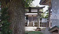 西田杉山神社 東京都町田市金森