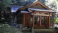 太祝詞神社(対馬市) - 津島直の祖神・雷大臣命と、その祖・天児屋命を祀る名神大社