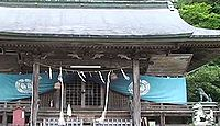 宮原両神社 - 「千両・万両」の二柱の神、「富くじ」が有名な肥後国小国郷の総鎮守