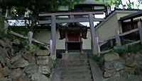 手力雄神社 奈良県奈良市橋本町のキャプチャー