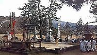 三瀬気比神社 山形県鶴岡市三瀬宮ノ前のキャプチャー
