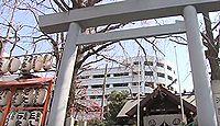 波除稲荷神社 東京都中央区築地のキャプチャー
