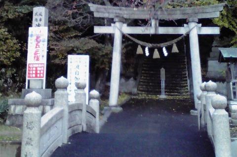 石川県金沢市花園町の波自加弥神社 - Wikipedia