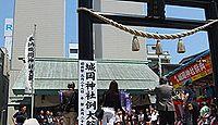 城岡神社 - 沼津城の鬼門守護、京都稲荷・日光東照宮・出雲を勧請、5月例祭は夏祭りの先駆け