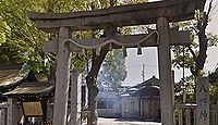 八阪神社 大阪府大阪市大正区三軒家東6丁目(下の宮)