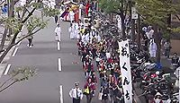 博多おくんちとは? - 福岡市博多区・櫛田神社の秋の例祭、御神幸行列、日本三大くんちの一つのキャプチャー