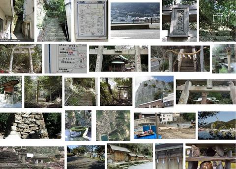 住吉神社 長崎県対馬市厳原町東里のキャプチャー