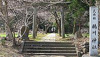 鵜川神社(野田) - 黒姫大神、水神を奉斎、黒姫山から北西麓の鵜川の川辺に遷座
