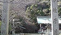 国瑞彦神社 - 眉山東麓、徳島藩祖蜂須賀家政とその父、初代藩主以下歴代藩主を祀る旧県社