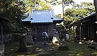 阿豆佐和気命神社 東京都利島村のキャプチャー
