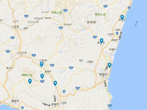 延喜式神名帳 日向国の式内社 4座のキャプチャー