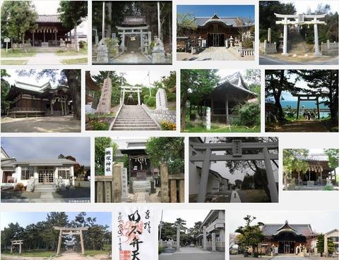 明石神社 兵庫県明石市上の丸のキャプチャー