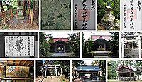 宇奈己呂和気神社の御朱印