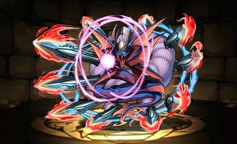 No.756 焔獄蛇神・ヒノカグツチ【パズドラの中の古事記】のキャプチャー