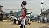 木烏神社 香川県丸亀市本島町泊のキャプチャー