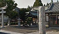 三輪神社 埼玉県吉川市三輪野江