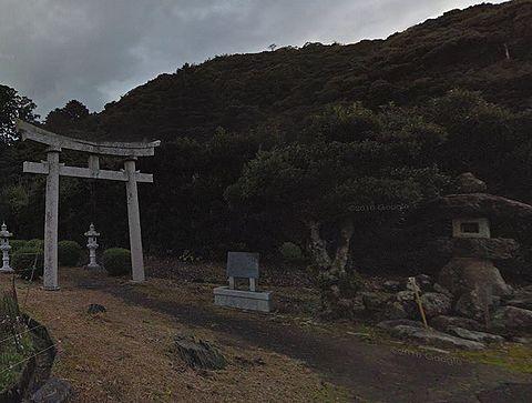 久須夜神社 福井県小浜市堅海のキャプチャー