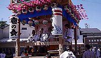 飯津佐和乃神社 静岡県牧之原市波津のキャプチャー