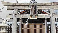 北菅大臣神社 京都府京都市下京区のキャプチャー