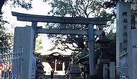 大森山王日枝神社 東京都大田区山王のキャプチャー