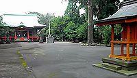 飯倉神社 鹿児島県南九州市川辺町宮のキャプチャー