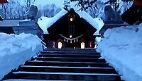 夕張神社 - 「北の出雲・南の大山祇」を勧請した市最古の総鎮守、「夕張」の艦内神社