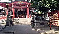 菅原神社 東京都世田谷区松原のキャプチャー