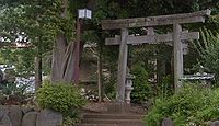 五郎神社 神奈川県足柄下郡湯河原町鍛冶屋