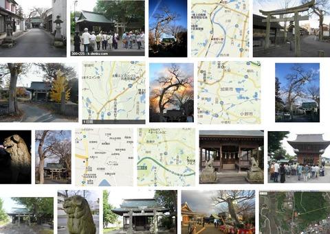 山氏神社 兵庫県加東市社のキャプチャー