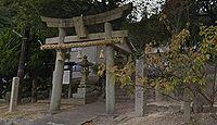 彦佐須岐神社 広島県福山市瀬戸町長和