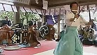 重要無形民俗文化財「平戸神楽」 - 壱岐神楽との連携、各地の神楽で改訂増補した採物神楽のキャプチャー