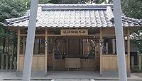 西外城田神社 三重県多気郡多気町野中のキャプチャー