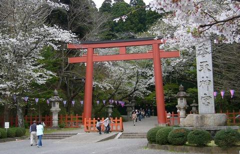 香取神宮二の鳥居 - Wikipedia
