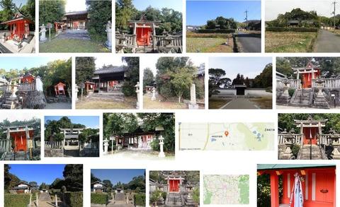 嶋田神社 奈良県奈良市八島町のキャプチャー