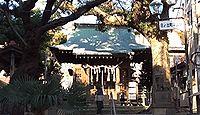 子神社 神奈川県横浜市中区日ノ出町のキャプチャー