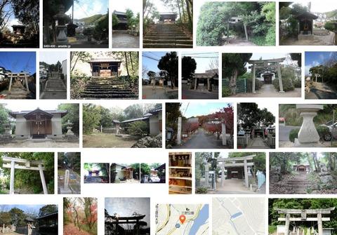 天神社 岡山県岡山市北区三野本町のキャプチャー