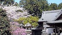 伊奈富神社 三重県鈴鹿市稲生西のキャプチャー