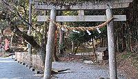 蜂前神社 静岡県浜松市北区細江町中川