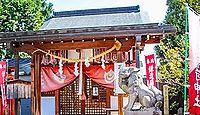 鎌達稲荷神社 京都府京都市南区唐橋西寺町のキャプチャー