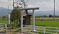 与次郎稲荷神社(蟹沢) - 山形県東根市、秋田藩の狐の飛脚・与次郎に関わる神社か?