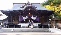 亀田八幡宮 北海道函館市八幡町のキャプチャー