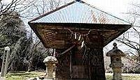 多賀神社(市川) - 多賀城六月坂地区の役所跡、頭痛平癒の「お多賀様」としての信仰