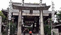 櫛田神社 福岡県福岡市博多区上川端町のキャプチャー