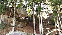 釣石神社 - 御神体の巨石が地震でもびくともしない「落ちそうで落ちない受験の神様」