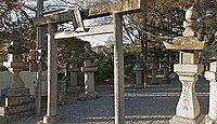 伊久比売神社 和歌山県和歌山市市小路