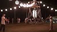 重要無形民俗文化財「大の阪」 - 新潟県北魚沼郡堀之内町に伝わる盆踊のキャプチャー