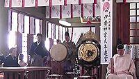 長崎県護国神社 - 原爆で社殿焼失も1963年に再建、国の平和と郷土の繁栄、家内安全の神